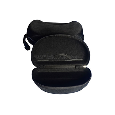 Protective EVA Glasses Case with Hard Shell