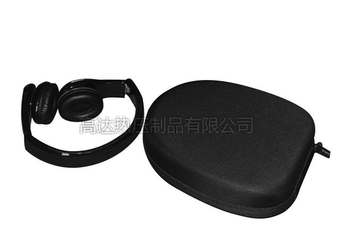 customized headphone carrying case 1.jpg