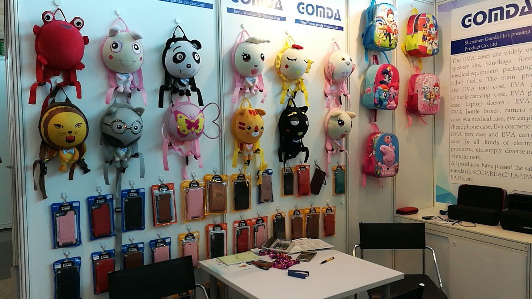 HK Exhibition 3