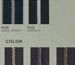 Partial Zipper Selection List - YQQ